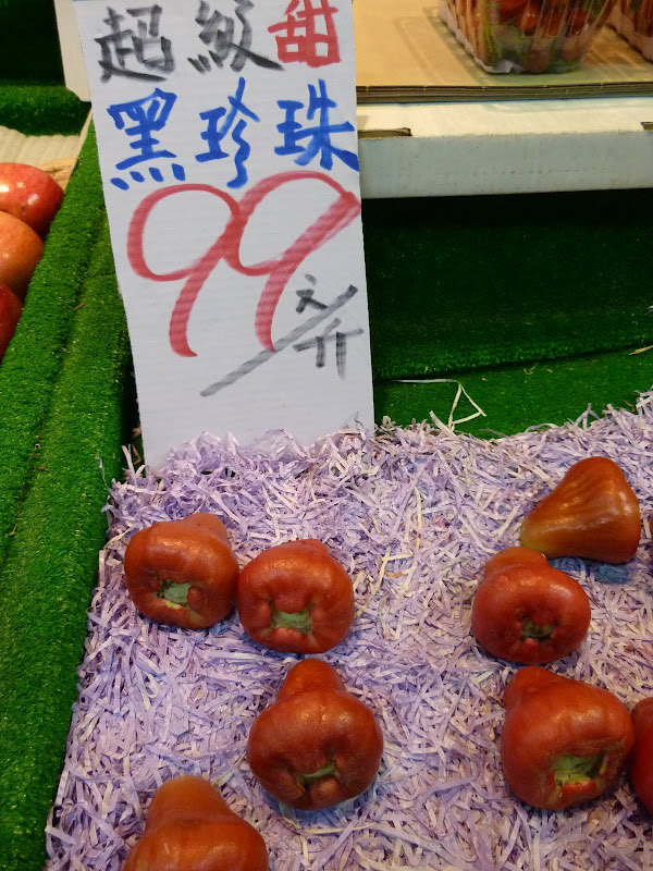 TAIWAN.Taipei . Dans les environs de Xizhi et un bon restaurant à Xizhi - P1000606.JPG