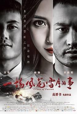 Crimes of Passion - Phong Hoa Tuyết Nguyệt