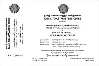 International Speech & Table-Topics Contest in Tamil - April