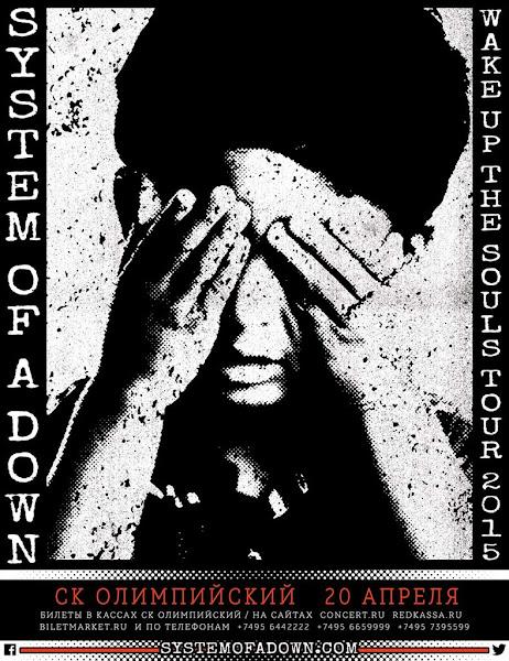 System of a Down confirma show na Rússia em 2015
