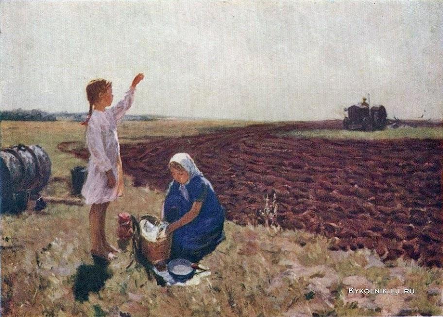 Изоб�ази�ел�ное и�к����во СССР Обед naked kid