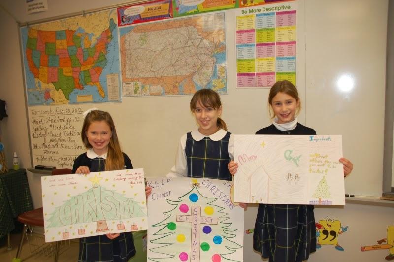 Poster Contest STE School 2012