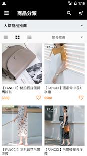 FANCCI日韓流行時裝 - náhled