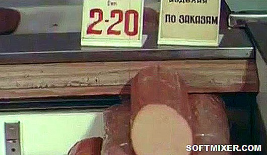 doktorskaya-kolbasa