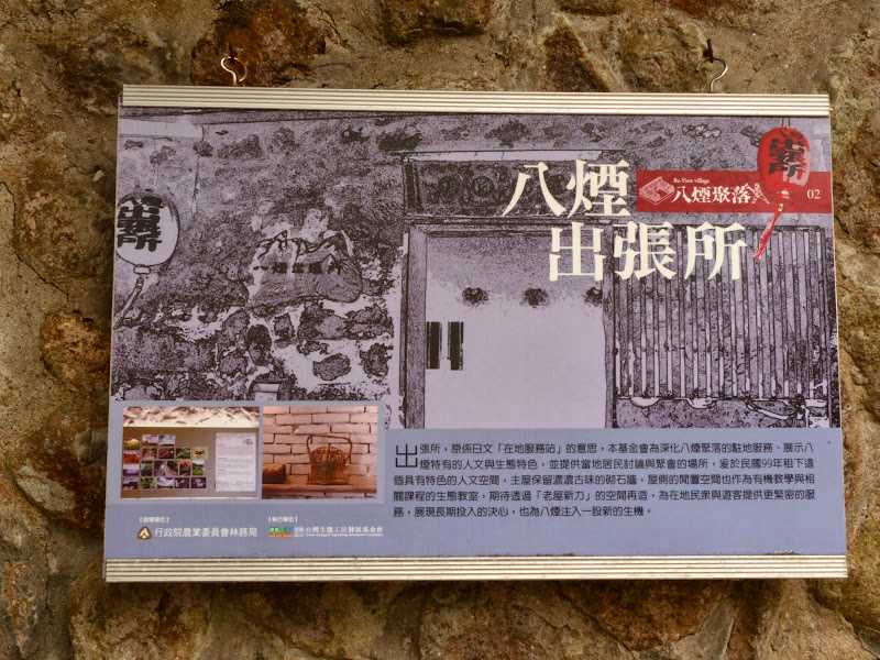 Yangminshan Shitoushan et Jinshan - P1040919.JPG