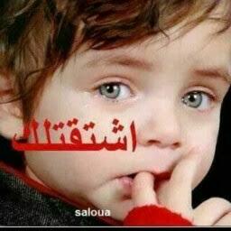 Hisham Alkhatib - photo