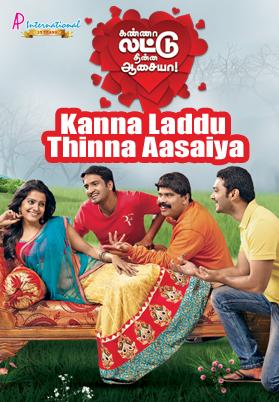 kanna laddu thinna aasaiya full movie online youku