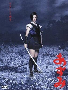 [MOVIES] あずみ / AZUMI (2003)