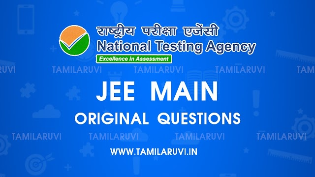 JEE Main 2013 All Subject Original Question Paper