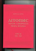 Літопис життя і творчості Івана Франка. Том 3