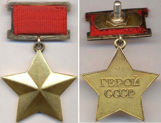 786px-Golden_Star_medal_473