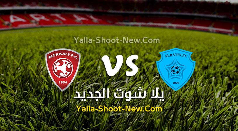 مباراة الأهلي السعودي والوحدة