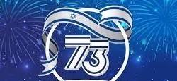 Izarael Állam 73. Függetlenségi Napja