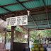 erstes indonesisches Essen in Sanur
