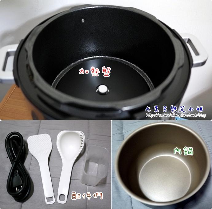 4 加熱盤 內鍋 配件