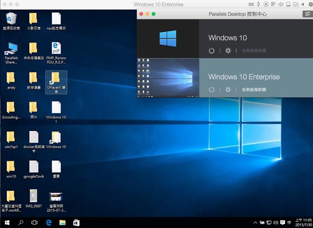 MAC上安裝WINDOWS 10正式版&排除WIN 10亂碼問題 | 安迪兒隨手貼 - 點部落