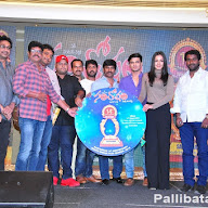 Santosham Awards Curtain Raiser Event
