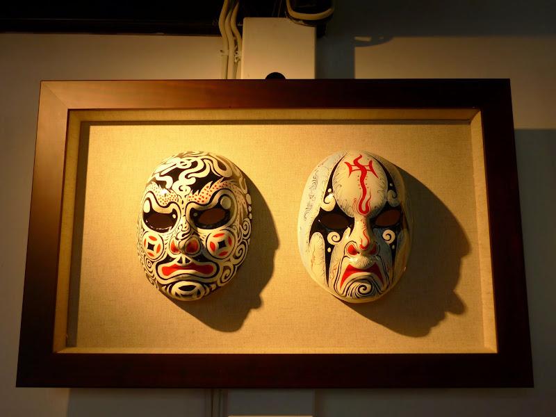 Taipei. Maquillage au Thinker s theater à Di Rua jie 迪化街 - maquillage1%2B024.JPG