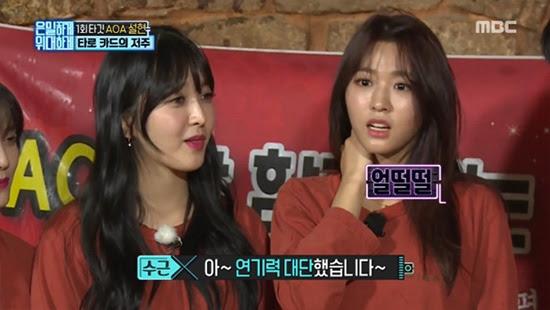 caché Kim Seolhyun