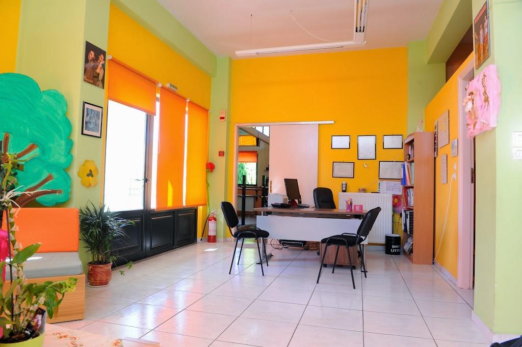 Γραφείο - Χώρος υποδοχής