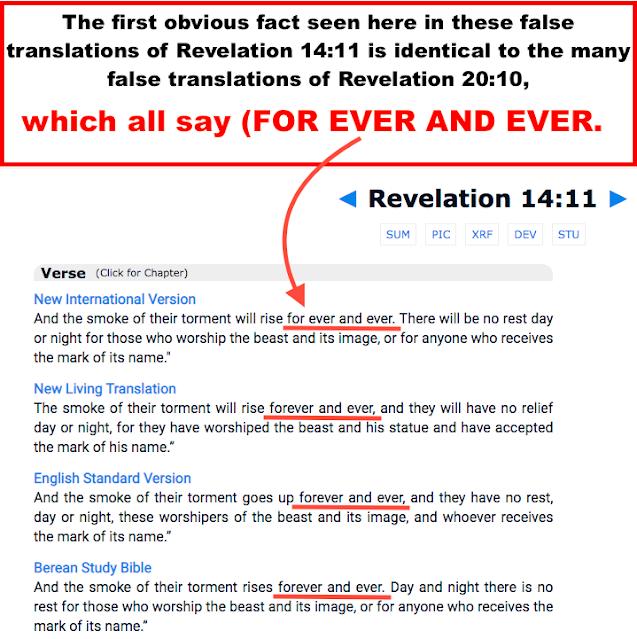 Revelation 14:11.