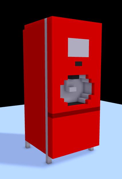 Coca-Cola Freestyle drink machine