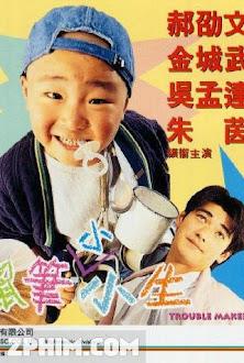 Tiểu Tử Siêu Quậy - Trouble Maker (1995) Poster