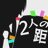TonariNoKaibutsuKun07