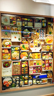 Examples of the many types of eki bento you can get - depending on the train station and area you are in, the contents of the food may vary based on local specialties