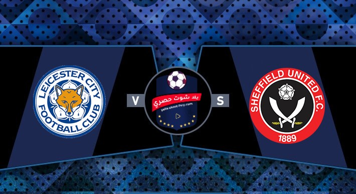 Watch the match Leicester City and Sheffield United