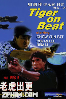 Long Hổ Cớm - Tiger on Beat (1988) Poster