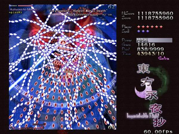 touhou 8 imperishable night download