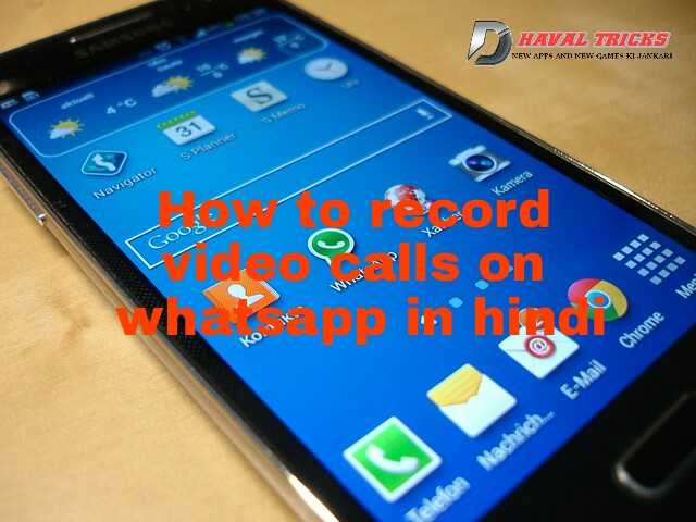 How to record video calls on whatsapp in hindi