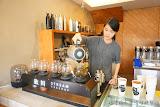 飲川 Tea Shop