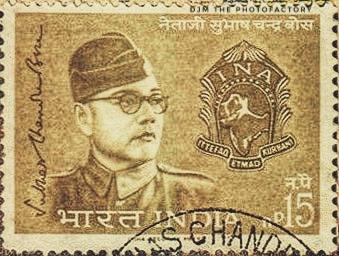 Netaji jayanti 2020 wishes images status quotes Netaji Subhas Chandra Bose jayanti 2020 Netaji birthday wishes images
