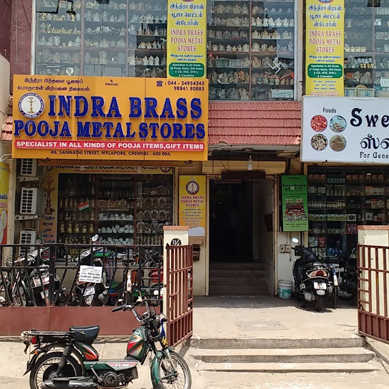 Indra Brass Pooja Metal Stores - Metal Fabricator in Chennai