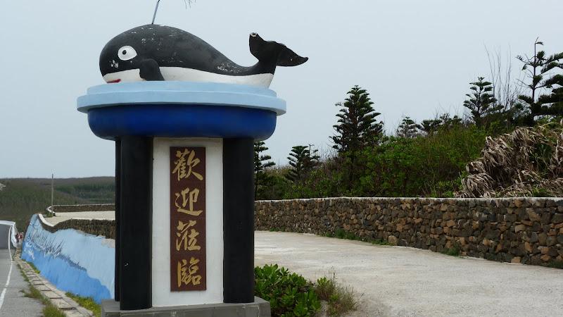 TAIWAN Archipel de Peng Hu - P1120757.JPG