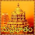 Suprabhatam Telugu icon