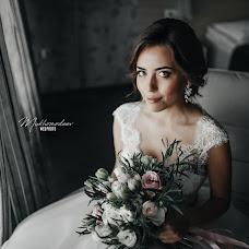Wedding photographer Ruslan Mukhomodeev (ruslan2017). Photo of 06.06.2017
