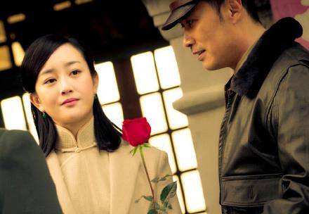 Kite China Drama