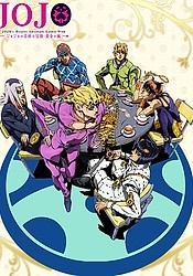 Jojo no Kimyou na Bouken: Ougon no Kaze - JoJo's Bizarre Adventure Part 5: Golden Wind, JoJo no Kimyou na Bouken Part 5: Ougon no Kaze