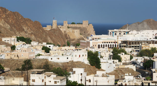 Oman - Muscat overview with Portuguese Castle