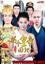 Phim Bắt Cóc Hoàng Đế Về Hiện Đại-The Emperor Through to the Modern - Tập 10 - 11 Vietsub