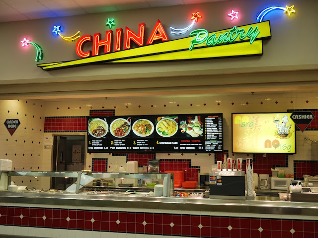 China Pantry restaurant at a shopping center in the U.S.