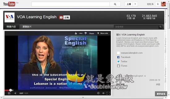 英文新聞練習