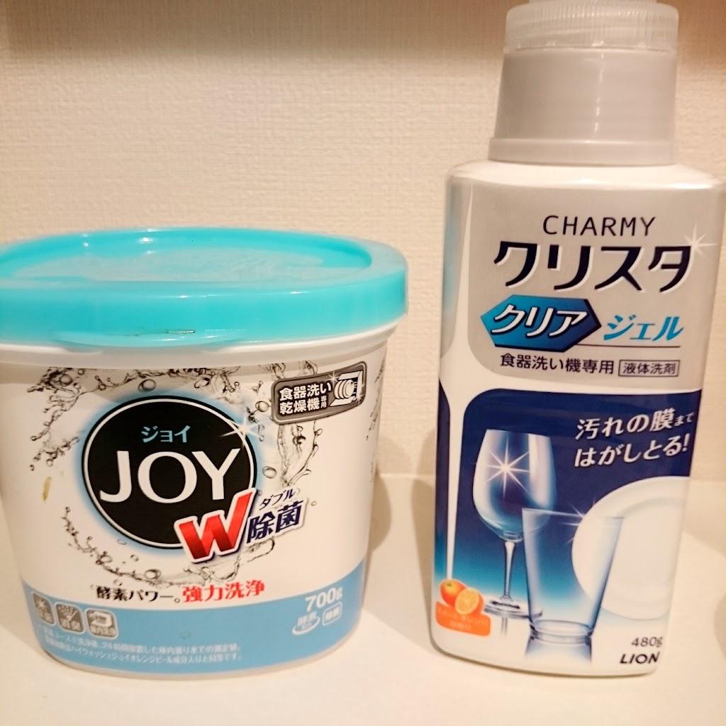 食洗機-洗剤-比較