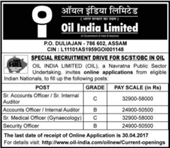 Oil India Limited Special Recruitment Drive 2017 indgovtjobs