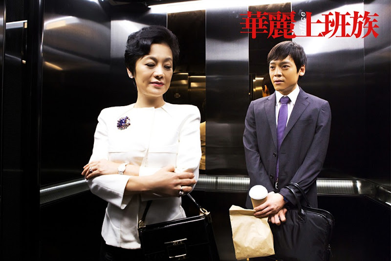 Office China / Hong Kong Movie