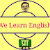 आओ अंग्रेजी सीखें - रेडियो कार्यक्रम  : WE LEARN ENGLISH- Lesson: 14 (Conservation)