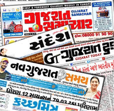 today's popular news paper 20.04.2020